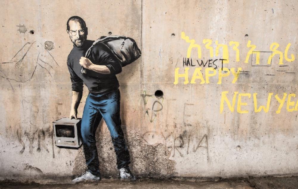 Banksy, Kimlik Maskesi Yok, Kanvas Tablo, Banksy