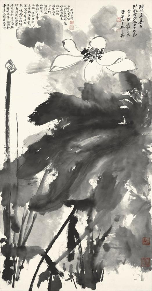 Daqian Zhang Lotus Göletinin İhtişamı, Kanvas Tablo, Daqian Zhang
