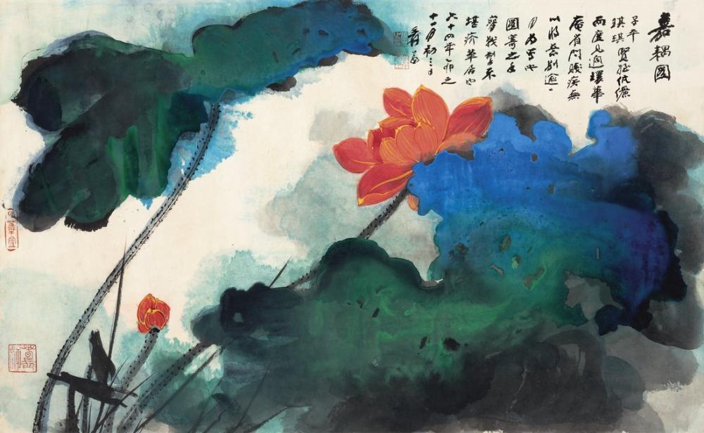 Daqian Zhang Tomurcuklanan Lotus, Kanvas Tablo, Daqian Zhang