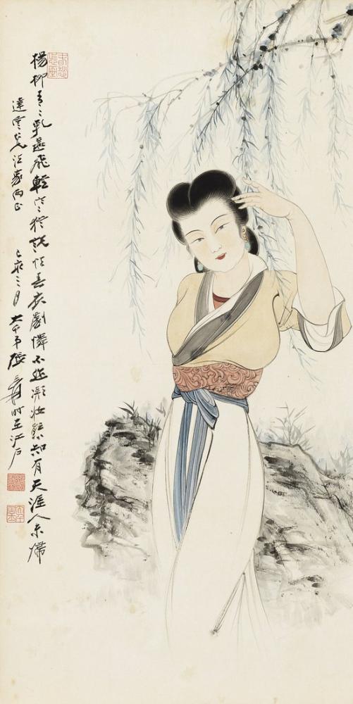 Daqian Zhang Bir Bayan, Kanvas Tablo, Daqian Zhang
