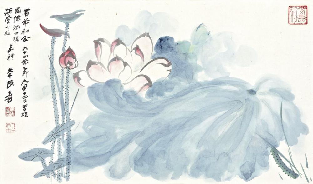 Daqian Zhang Lotus IV, Canvas, Daqian Zhang, kanvas tablo, canvas print sales