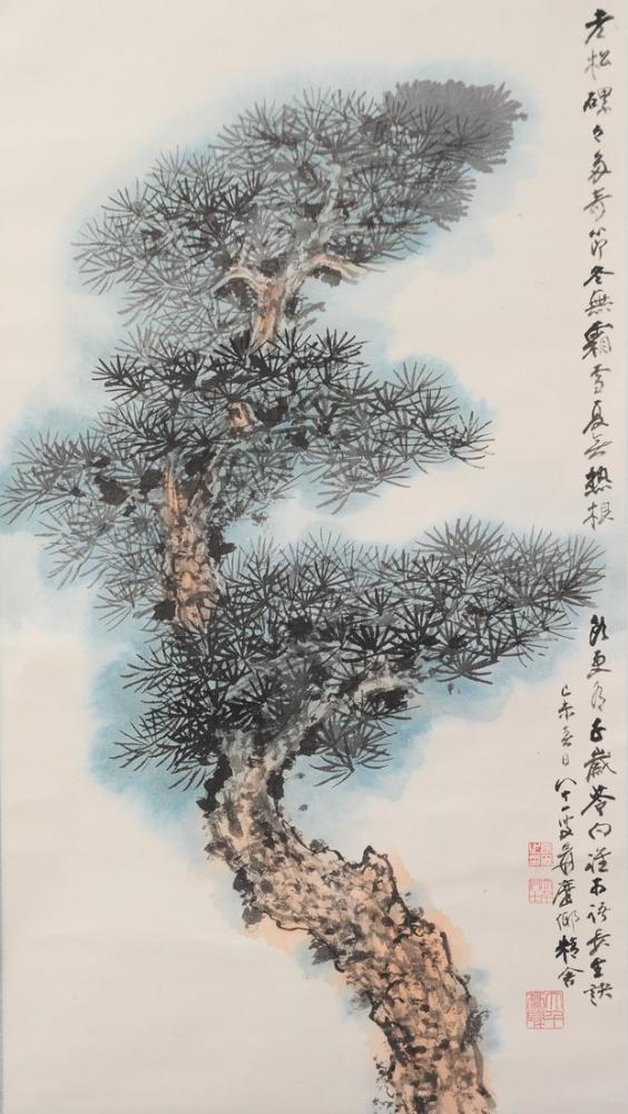 Daqian Zhang Gölet Çamı, Kanvas Tablo, Daqian Zhang