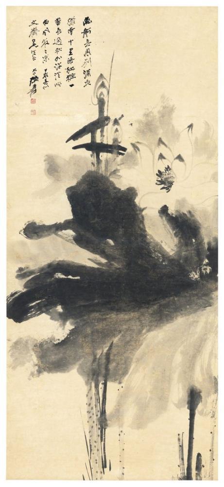 Daqian Zhang Mürekkep Lotus, Kanvas Tablo, Daqian Zhang