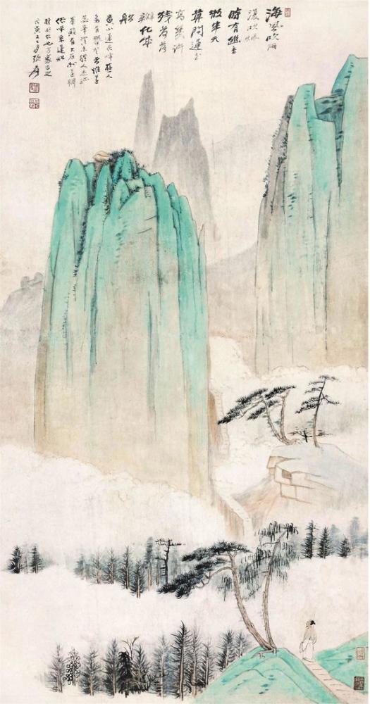 Daqian Zhang Yeşil Dağlar, Kanvas Tablo, Daqian Zhang