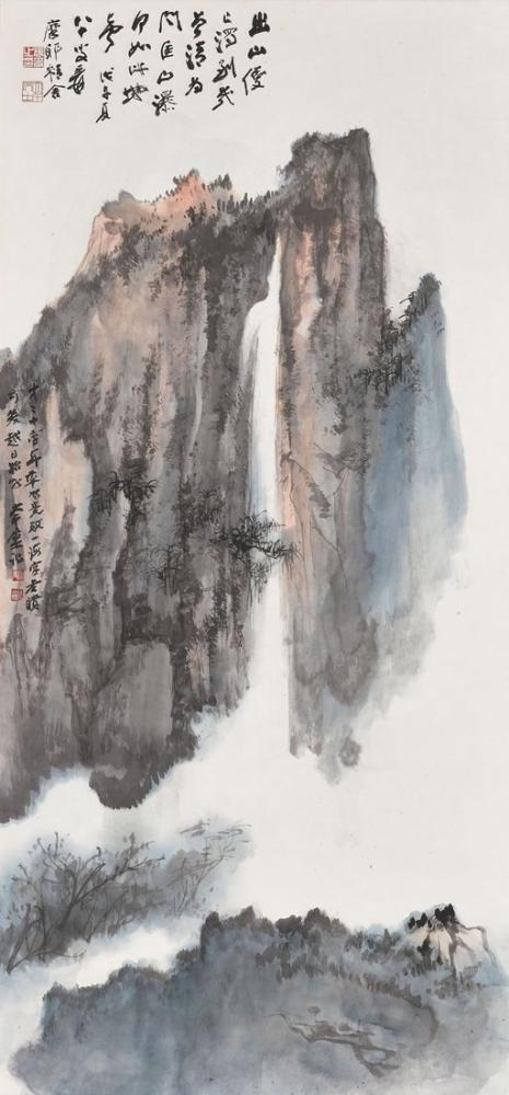 Daqian Zhang Lu Dağı Şelale, Kanvas Tablo, Daqian Zhang