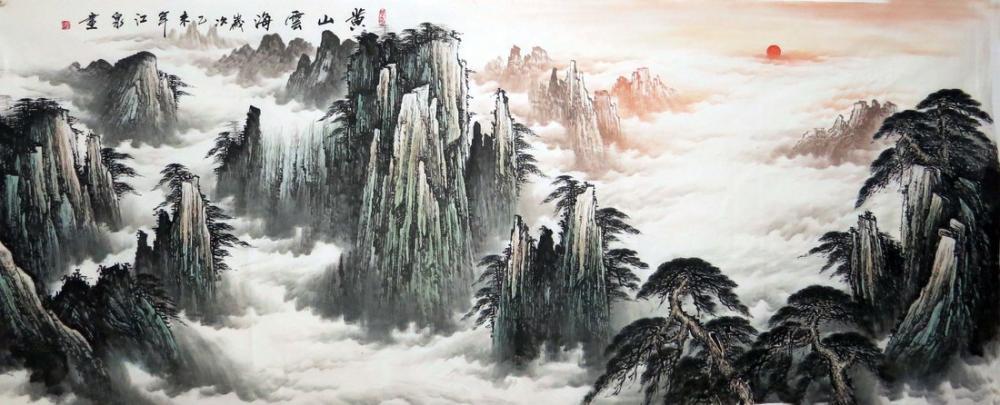Daqian Zhang Günbatımı Manzarası, Kanvas Tablo, Daqian Zhang