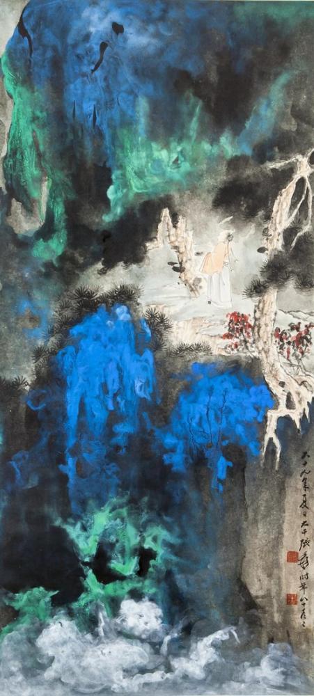 Daqian Zhang Suluboya Görünümü, Kanvas Tablo, Daqian Zhang, kanvas tablo, canvas print sales
