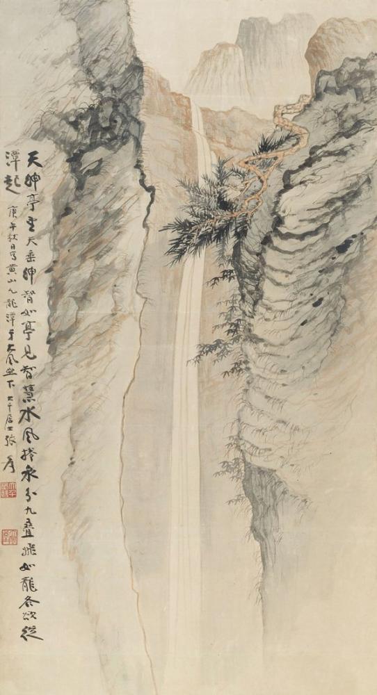 Daqian Zhang Huangshan Dağı Jiulong Göleti, Kanvas Tablo, Daqian Zhang, kanvas tablo, canvas print sales