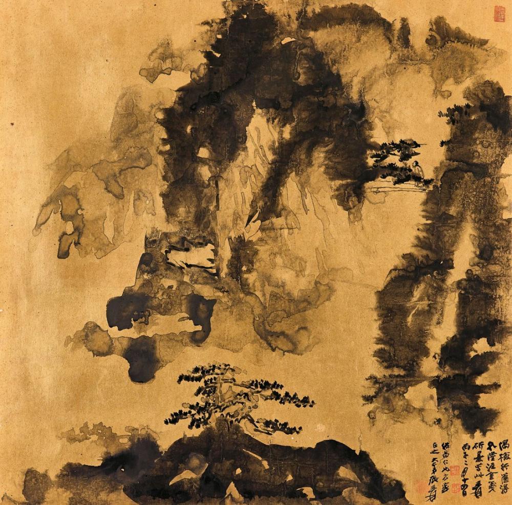 Daqian Zhang Sıçrayan Huang Dağı, Kanvas Tablo, Daqian Zhang