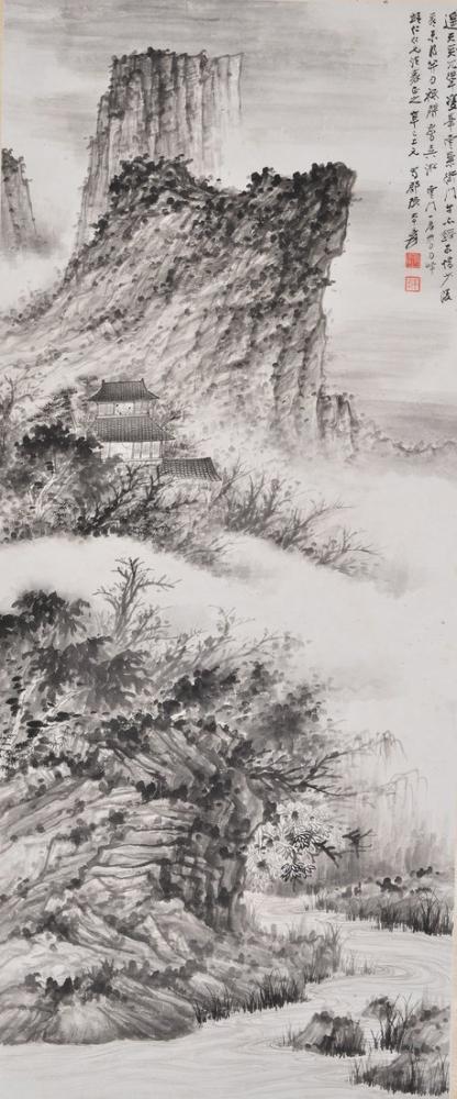 Daqian Zhang Ma Yuan Facing The MoonMa Yuan, Canvas, Daqian Zhang, kanvas tablo, canvas print sales