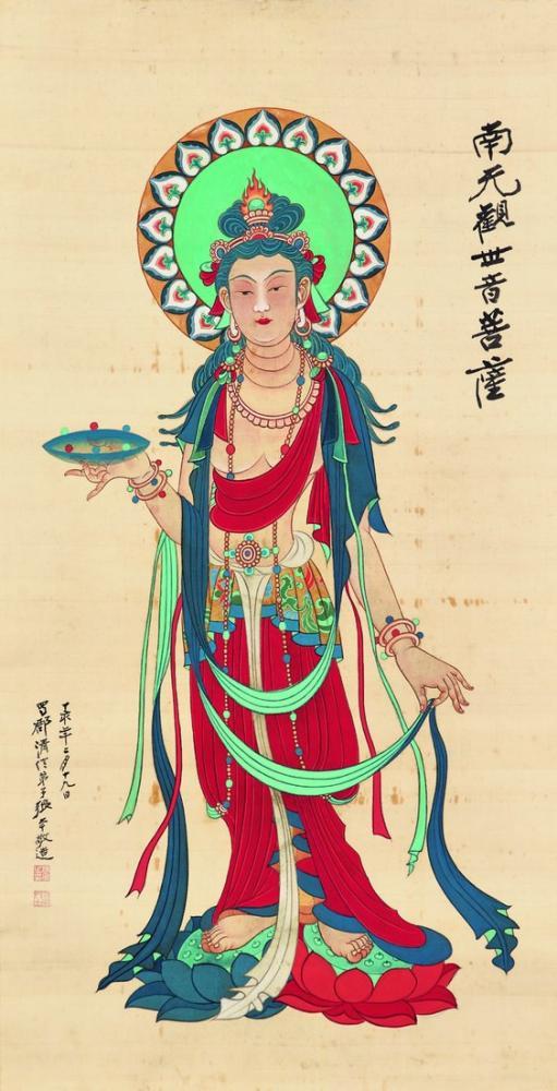 Daqian Zhang Bir Kadın, Kanvas Tablo, Daqian Zhang