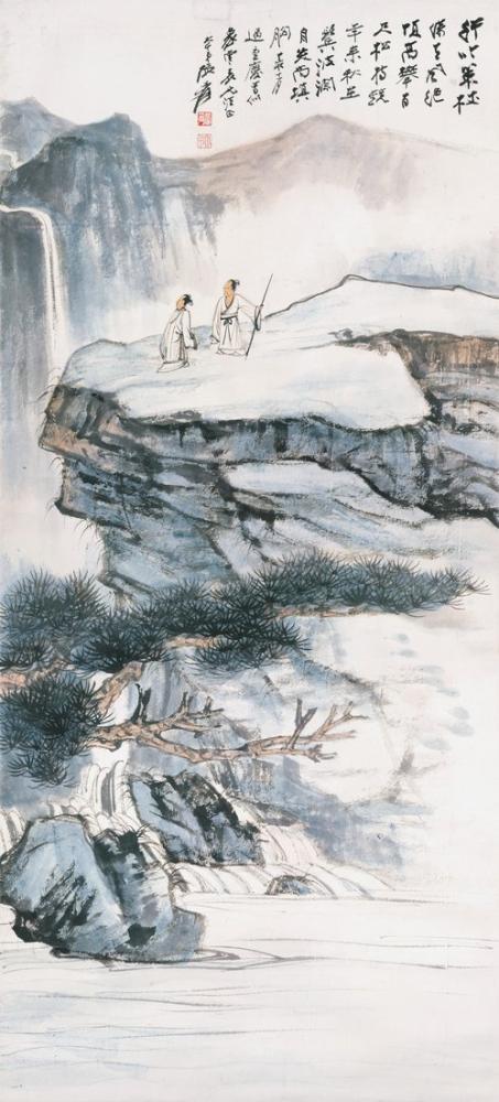 Daqian Zhang Manzara Resim, Kanvas Tablo, Daqian Zhang