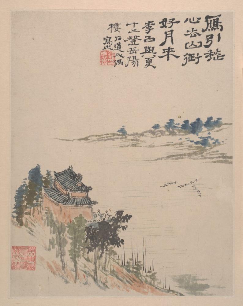 Daqian Zhang Qing Hanedanı, Kanvas Tablo, Daqian Zhang, kanvas tablo, canvas print sales