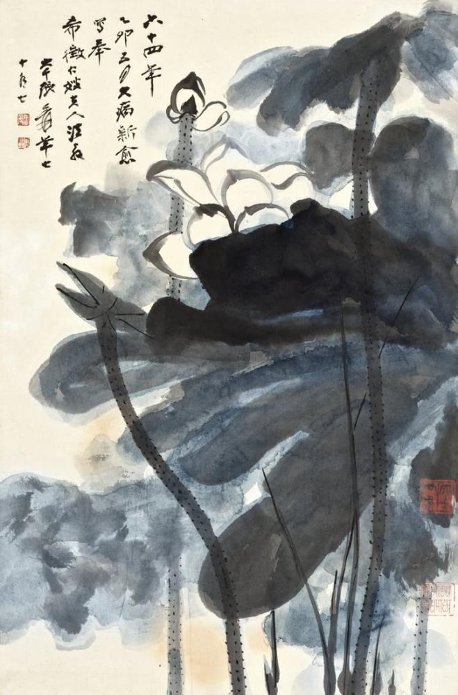 Daqian Zhang Lotus Rezonansı, Kanvas Tablo, Daqian Zhang
