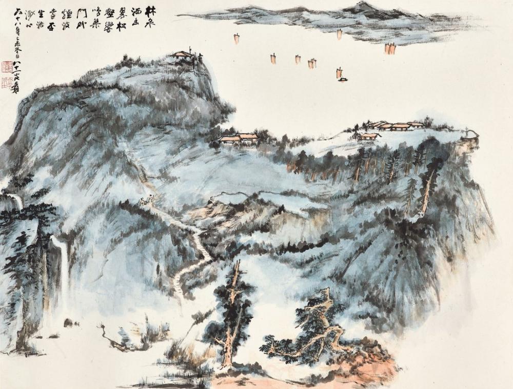 Daqian Zhang Çam Kayalıkları Ve Puslu Dalgalar, Kanvas Tablo, Daqian Zhang