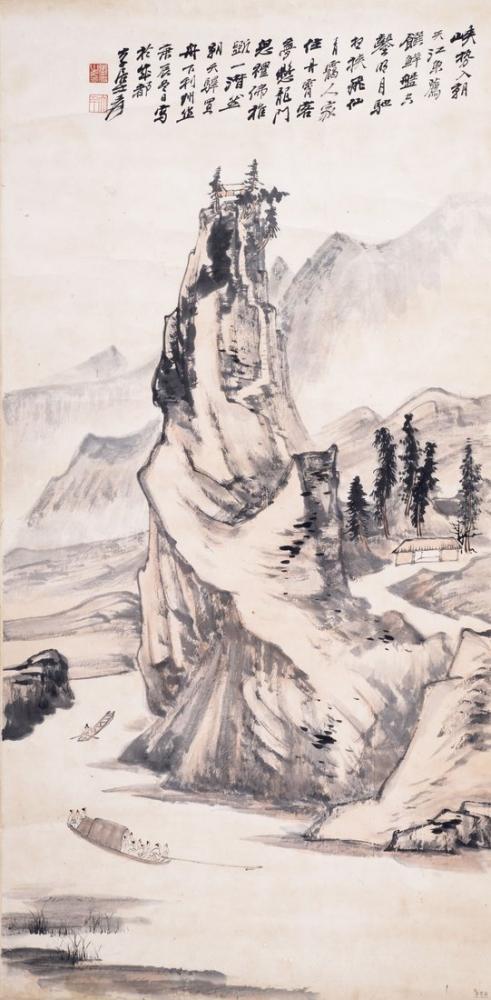 Daqian Zhang Nanjing, Kanvas Tablo, Daqian Zhang, kanvas tablo, canvas print sales