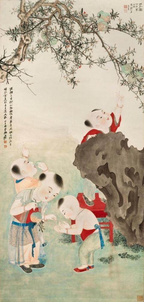 Daqian Zhang Oynayan Çocuklar, Kanvas Tablo, Daqian Zhang, kanvas tablo, canvas print sales