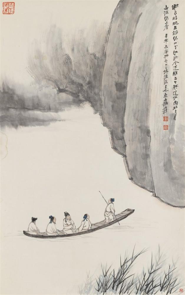 Daqian Zhang Kırmızı Duvara Sür, Kanvas Tablo, Daqian Zhang, kanvas tablo, canvas print sales