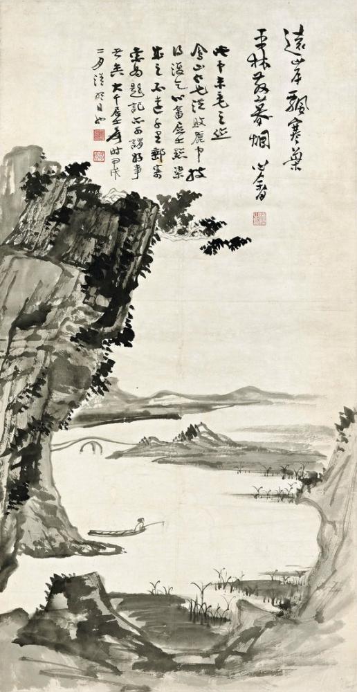 Daqian Zhang Balıkçılık, Kanvas Tablo, Daqian Zhang