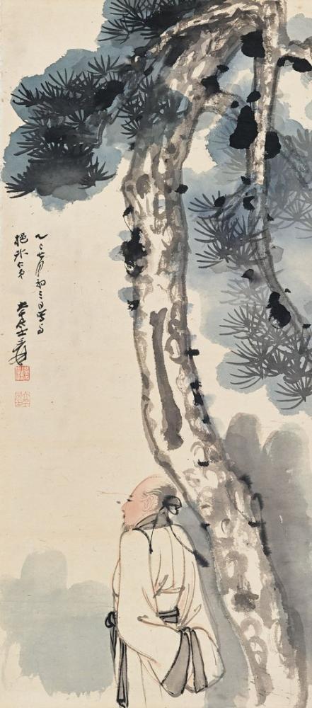 Daqian Zhang Çamın Altında Bilgin, Kanvas Tablo, Daqian Zhang