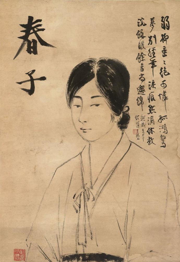 Daqian Zhang Chun Zi Koreli Kadın Portresi, Kanvas Tablo, Daqian Zhang, kanvas tablo, canvas print sales