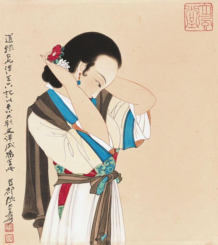 Daqian Zhang Bayan, Kanvas Tablo, Daqian Zhang, kanvas tablo, canvas print sales