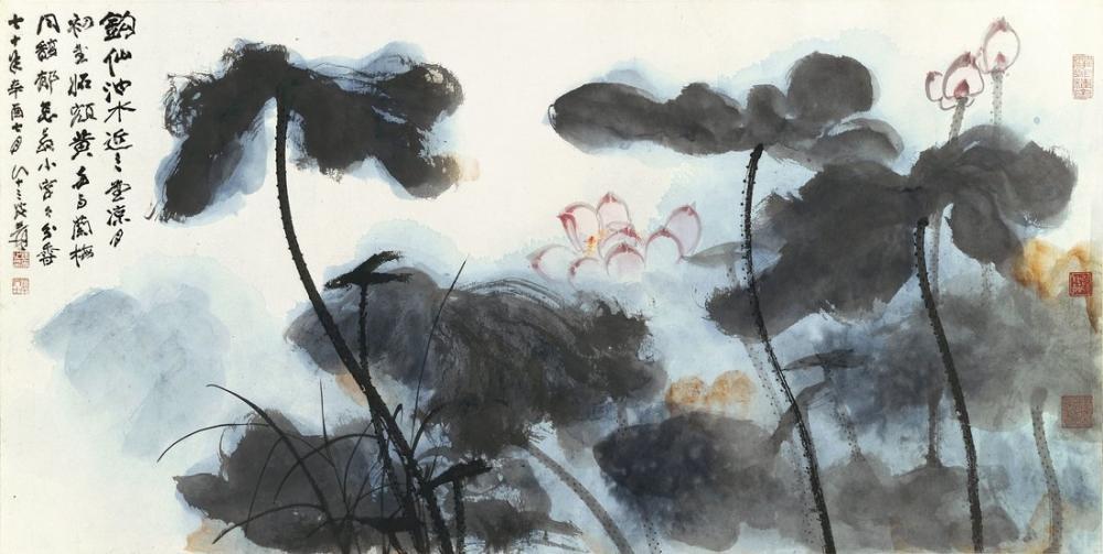 Daqian Zhang Lotus Pond, Canvas, Daqian Zhang, kanvas tablo, canvas print sales