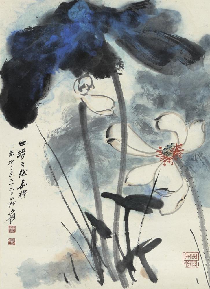 Daqian Zhang Lotus III, Kanvas Tablo, Daqian Zhang, kanvas tablo, canvas print sales