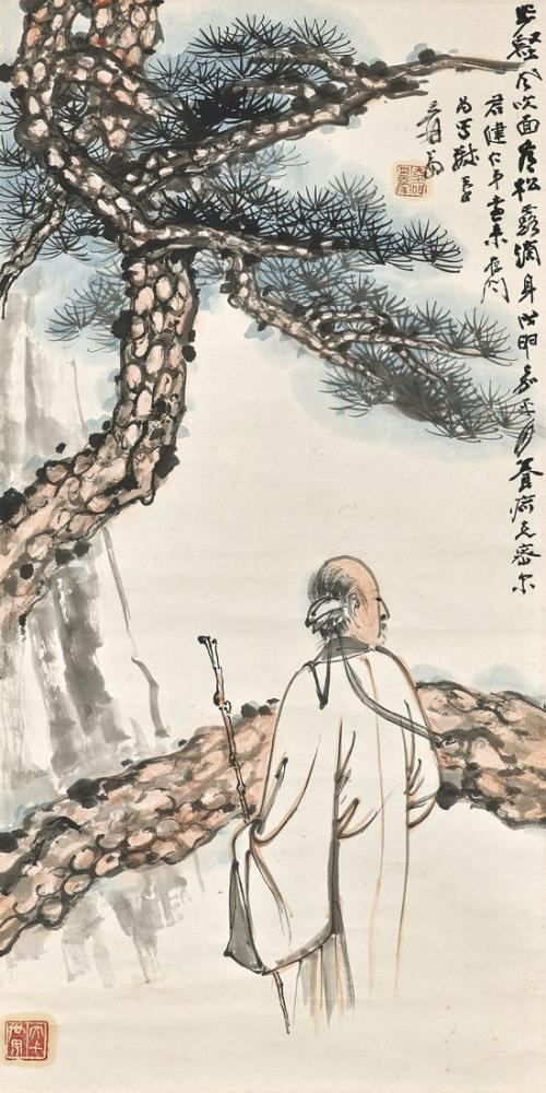 Daqian Zhang Çam Ağacının Altında Bilgin, Kanvas Tablo, Daqian Zhang, kanvas tablo, canvas print sales