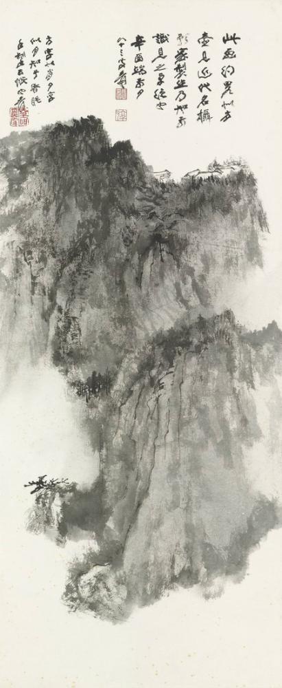 Daqian Zhang Kroki II, Kanvas Tablo, Daqian Zhang
