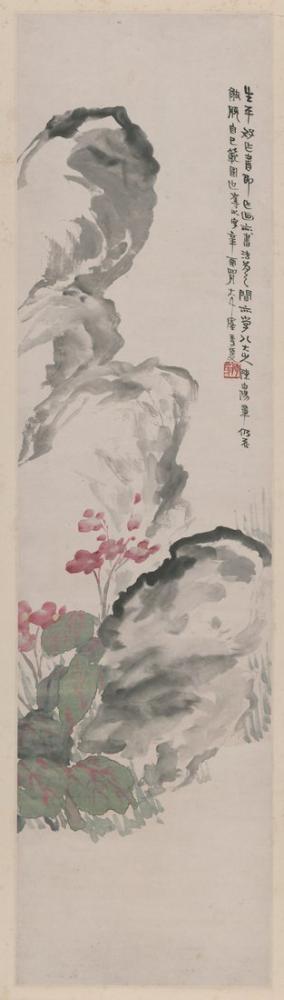 Daqian Zhang Shishihai Haritası, Kanvas Tablo, Daqian Zhang