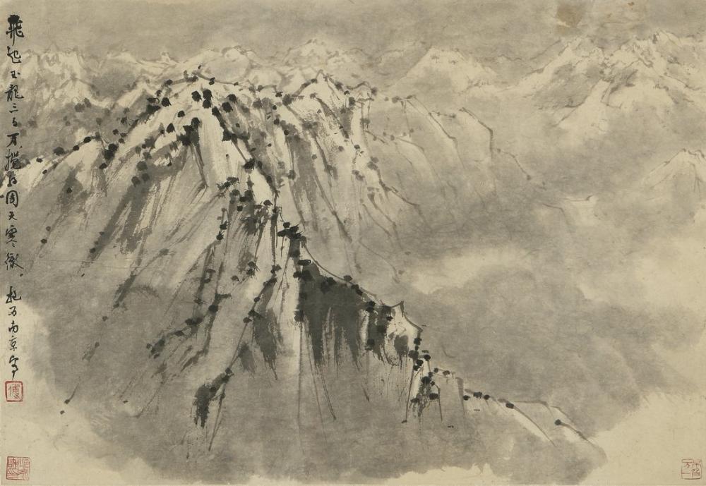 Daqian Zhang Dağlar, Kanvas Tablo, Daqian Zhang