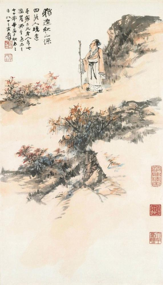 Daqian Zhang Kroki III, Kanvas Tablo, Daqian Zhang, kanvas tablo, canvas print sales