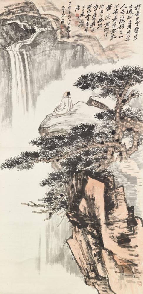 Daqian Zhang Çam Altında Şelale Görüntüleme, Kanvas Tablo, Daqian Zhang, kanvas tablo, canvas print sales
