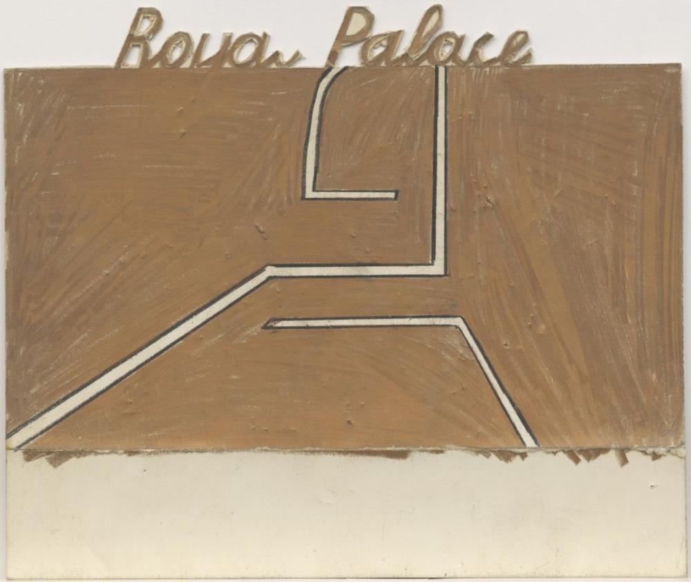 David Hockney, Kraliyet Sarayı, Kanvas Tablo, David Hockney