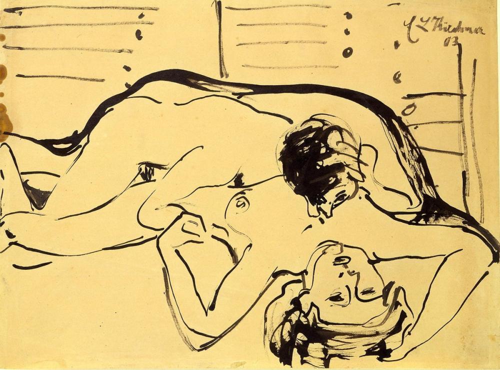 Ernst Ludwig Kirchner, Liebespaar, Figure, Ernst Ludwig Kirchner, kanvas tablo, canvas print sales