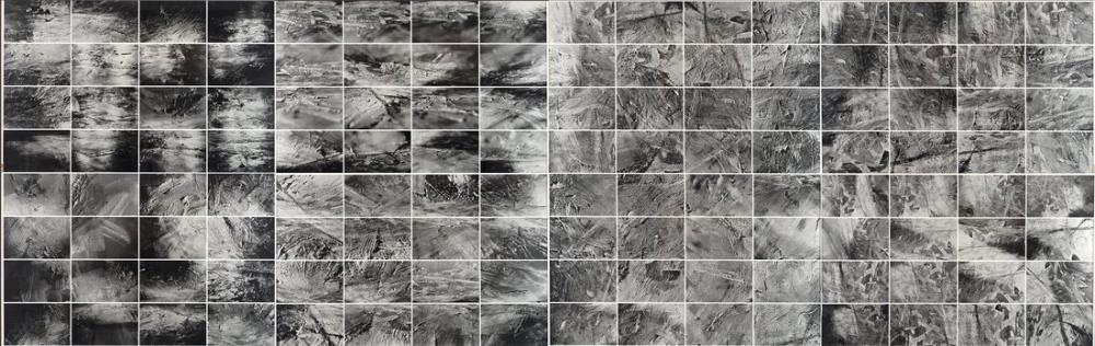 Gerhard Richter, Halifax, Kanvas Tablo, Gerhard Richter, kanvas tablo, canvas print sales