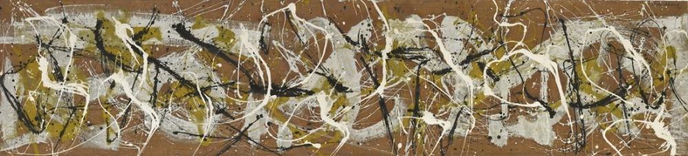 Jackson Pollock Numara 7, Kanvas Tablo, Jackson Pollock, kanvas tablo, canvas print sales