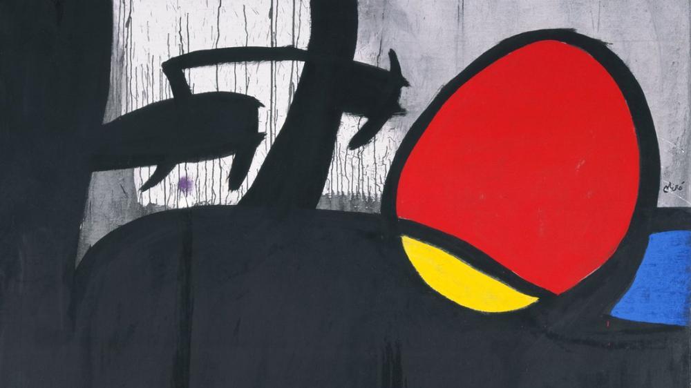 Joan Miro Suns Geceleri, Figür, Joan Miro, kanvas tablo, canvas print sales