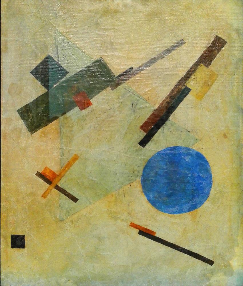 Kazimir Malevich Süprematist Kompozisyonu, Kanvas Tablo, Kazimir Malevich, kanvas tablo, canvas print sales