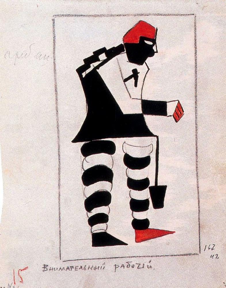 Kazimir Malevich Attentive Worker, Canvas, Kazimir Malevich, kanvas tablo, canvas print sales