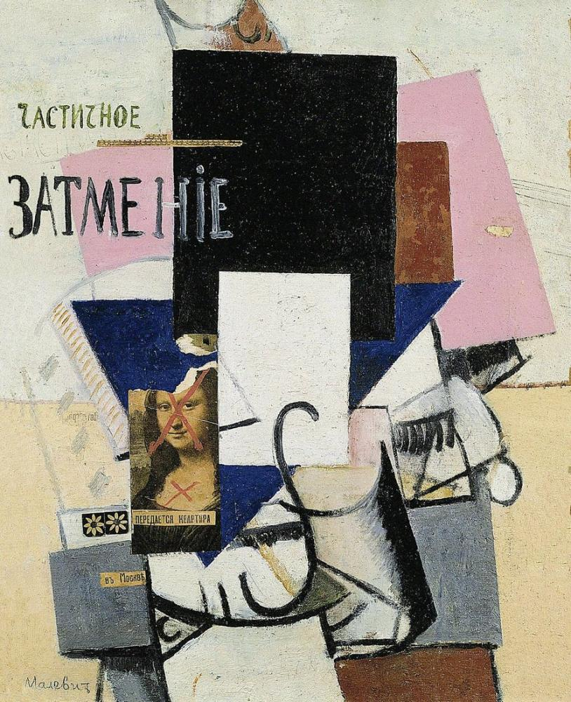 Kazimir Malevich Composition With The Mona Lisa, Canvas, Kazimir Malevich, kanvas tablo, canvas print sales