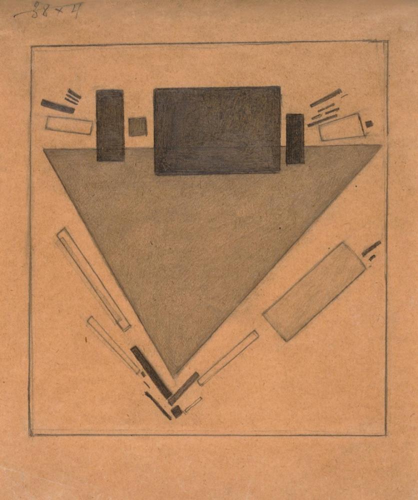 Kazimir Malevich Dinamik Süprematizm, Kanvas Tablo, Kazimir Malevich, kanvas tablo, canvas print sales