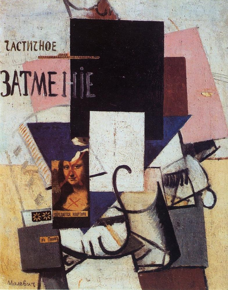 Kazimir Malevich Composition With Mona Lisa, Canvas, Kazimir Malevich, kanvas tablo, canvas print sales