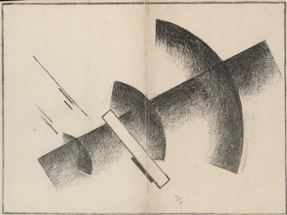 Kazimir Malevich Süprematizm Kroki I, Kanvas Tablo, Kazimir Malevich, kanvas tablo, canvas print sales