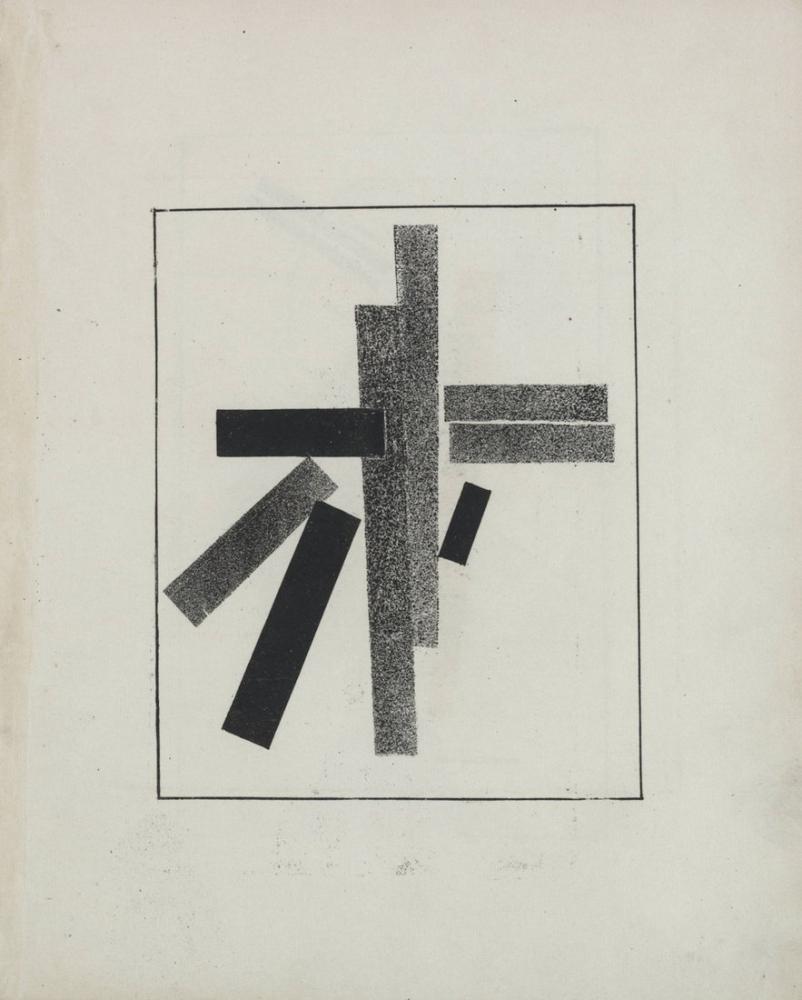 Kazimir Malevich Süprematizm Kroki II, Kanvas Tablo, Kazimir Malevich, kanvas tablo, canvas print sales