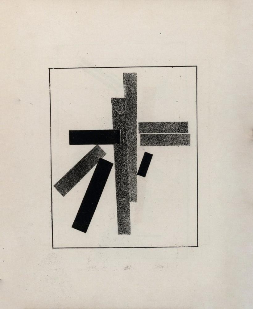 Kazimir Malevich Süprematizm Kroki V, Kanvas Tablo, Kazimir Malevich, kanvas tablo, canvas print sales