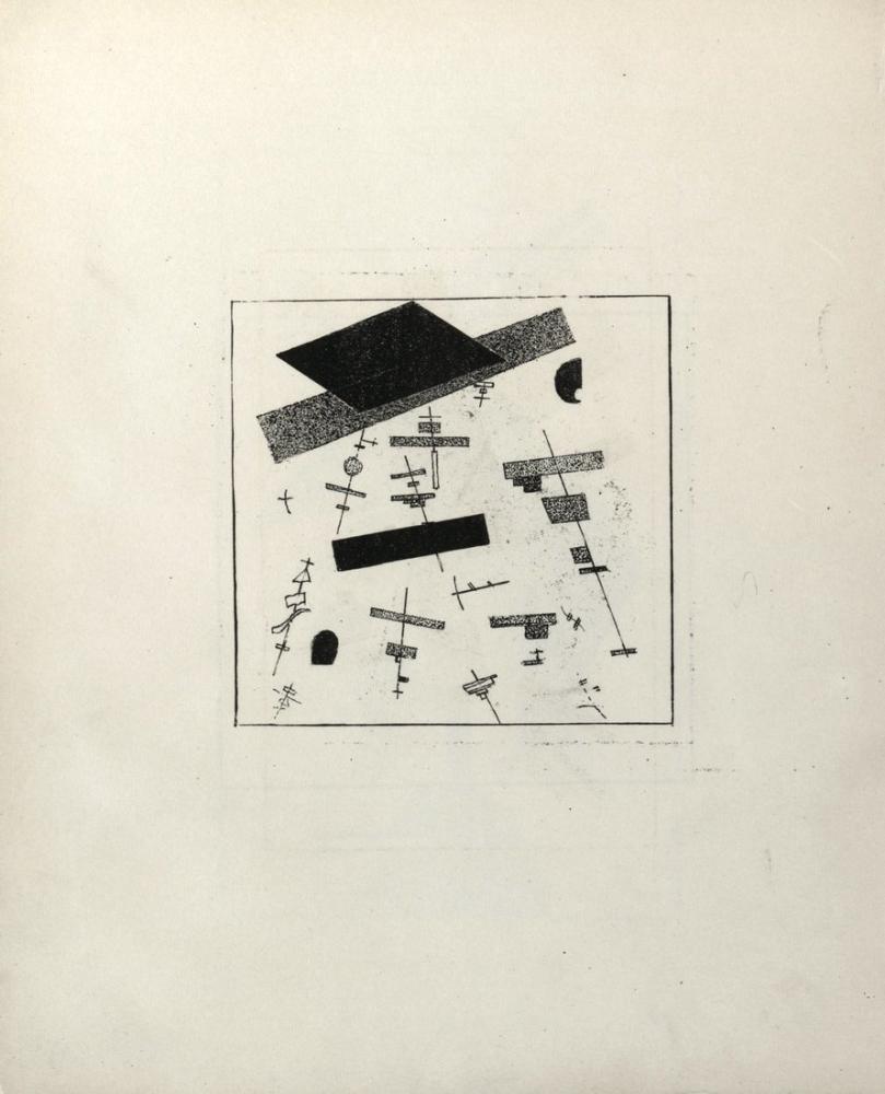 Kazimir Malevich Suprematism Sketch VII, Canvas, Kazimir Malevich, kanvas tablo, canvas print sales