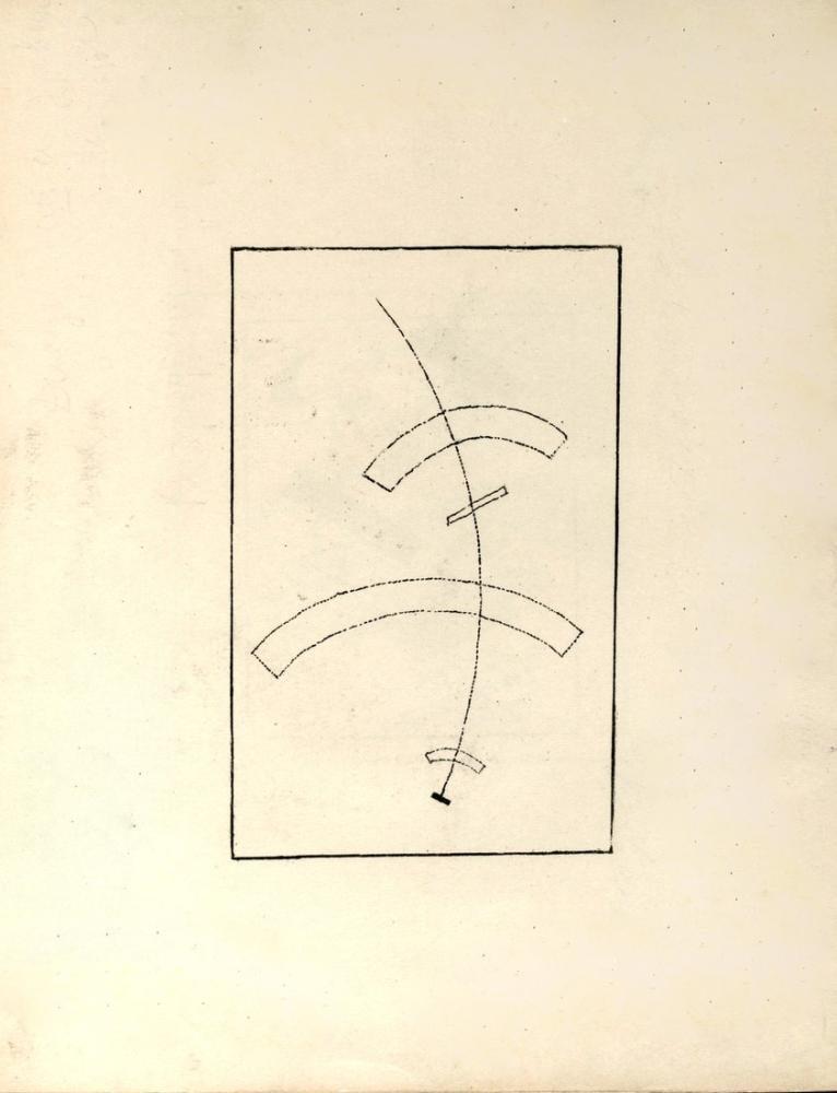 Kazimir Malevich Suprematism Sketch VIII, Canvas, Kazimir Malevich, kanvas tablo, canvas print sales