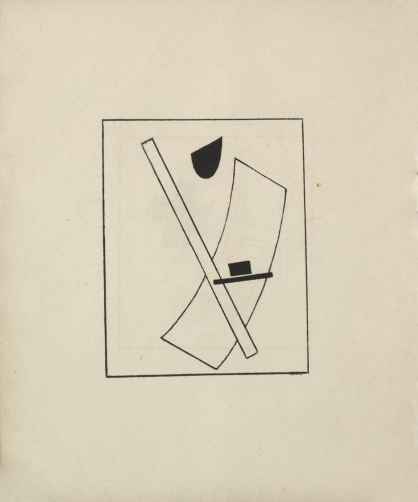 Kazimir Malevich Süprematizm Kroki IX, Kanvas Tablo, Kazimir Malevich, kanvas tablo, canvas print sales